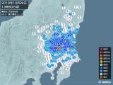 2010年10月24日13時50分頃発生した地震