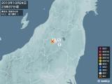 2010年10月24日23時37分頃発生した地震