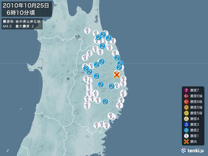 地震情報(2010年10月25日06時10分発生)