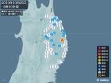 2010年10月25日06時10分頃発生した地震