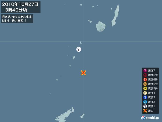 地震情報(2010年10月27日03時40分発生)