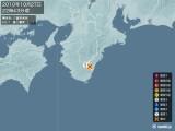 2010年10月27日22時43分頃発生した地震