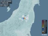 2010年10月28日11時20分頃発生した地震