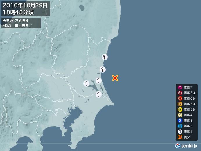地震情報(2010年10月29日18時45分発生)
