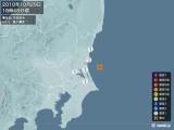 2010年10月29日18時45分頃発生した地震
