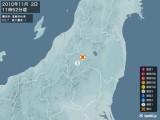 2010年11月02日11時52分頃発生した地震