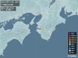 2010年11月02日17時02分頃発生した地震
