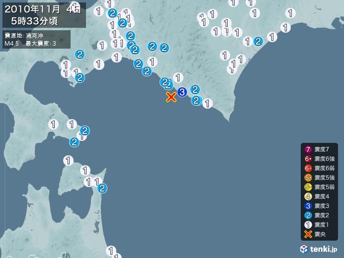 地震情報(2010年11月04日05時33分発生)