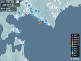 2010年11月04日05時33分頃発生した地震