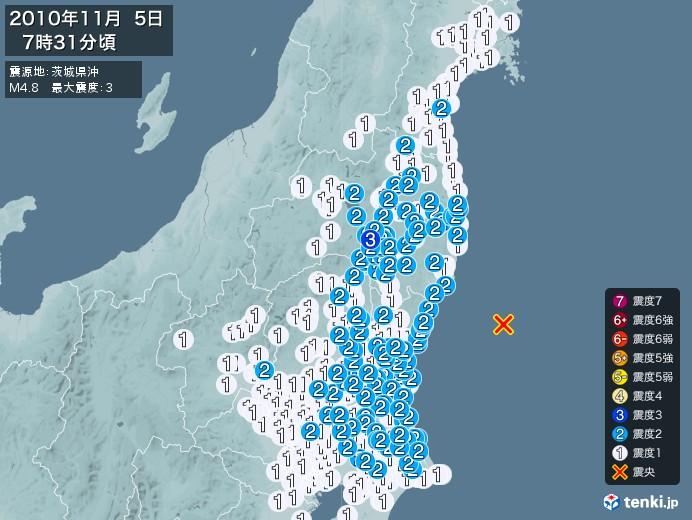 地震情報(2010年11月05日07時31分発生)