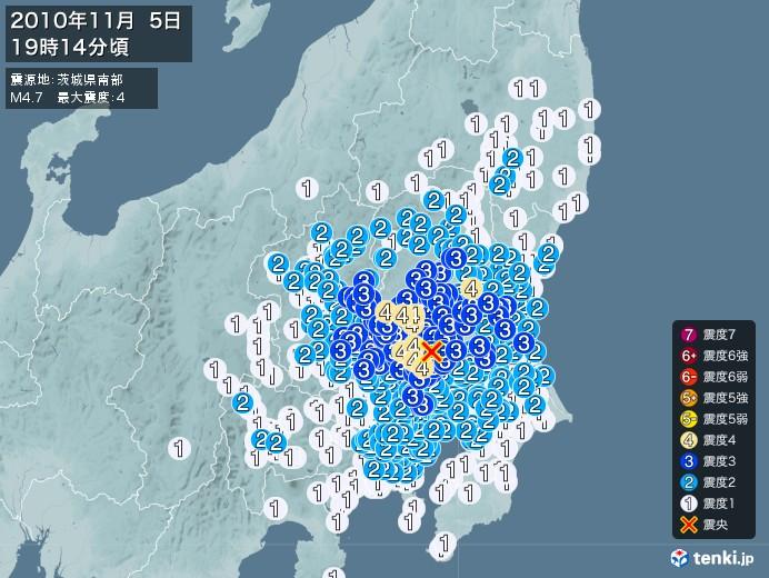 地震情報(2010年11月05日19時14分発生)