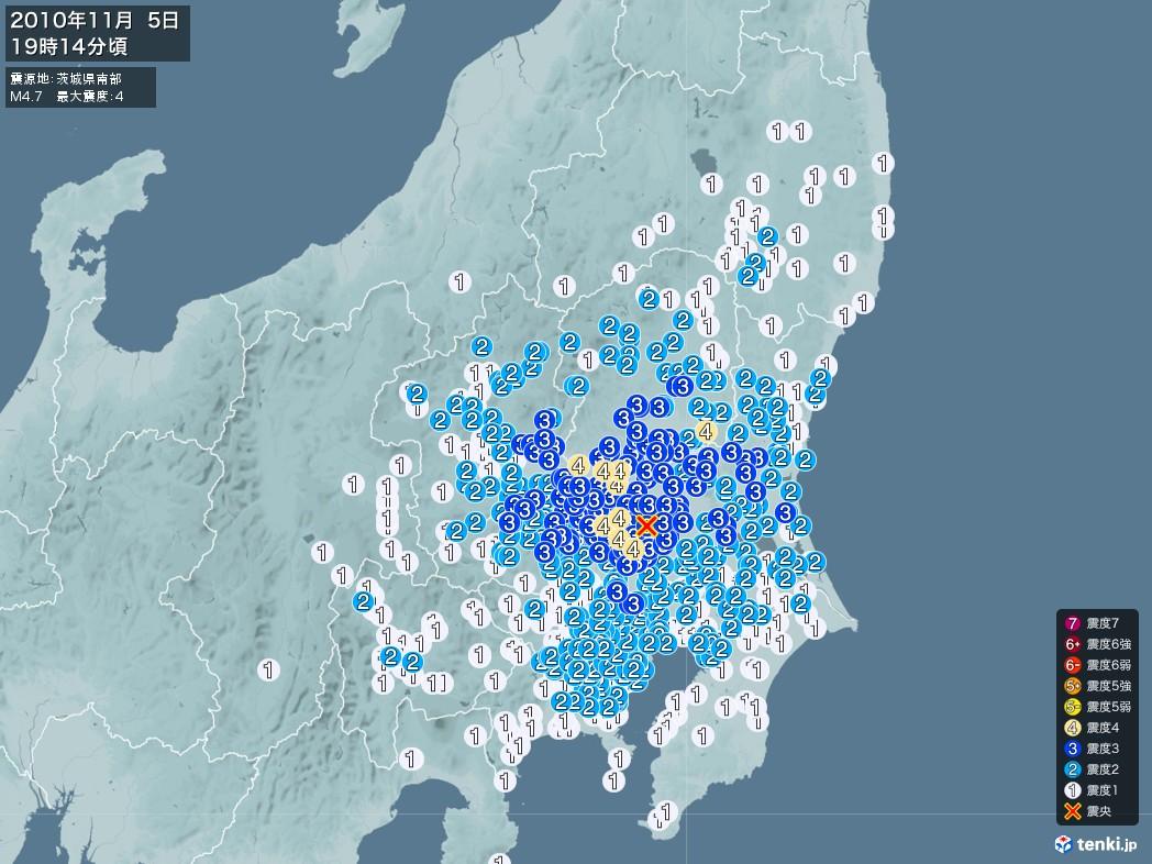 地震情報 2010年11月05日 19時14分頃発生 最大震度:4 震源地:茨城県南部(拡大画像)