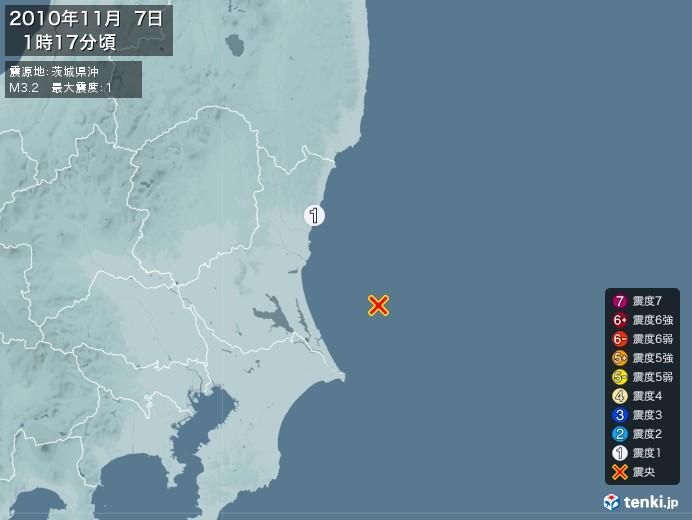 地震情報(2010年11月07日01時17分発生)