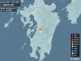 2010年11月12日05時09分頃発生した地震
