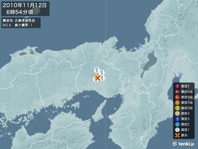 地震情報(2010年11月12日06時54分発生)