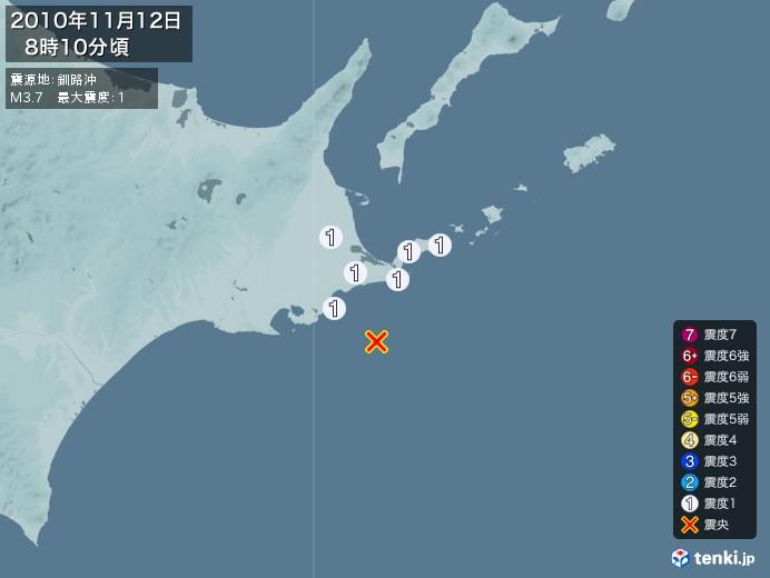 地震情報(2010年11月12日08時10分発生)