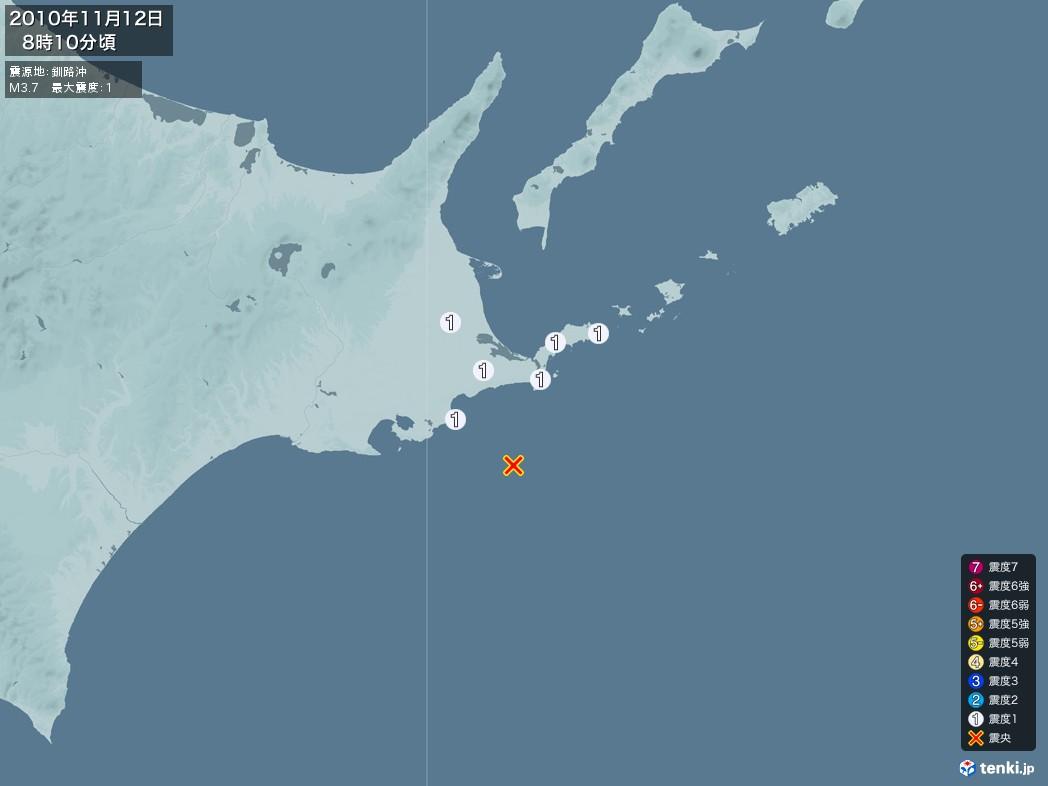 地震情報 2010年11月12日 08時10分頃発生 最大震度:1 震源地:釧路沖(拡大画像)