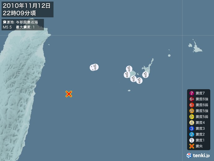 地震情報(2010年11月12日22時09分発生)