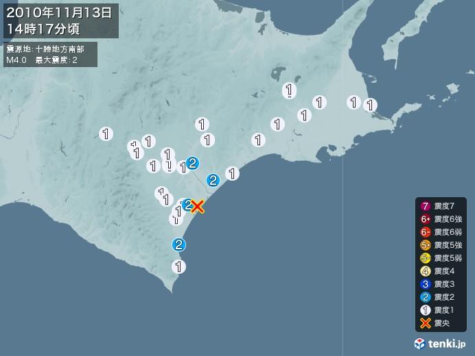 地震情報(2010年11月13日14時17分発生)