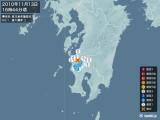 2010年11月13日16時44分頃発生した地震