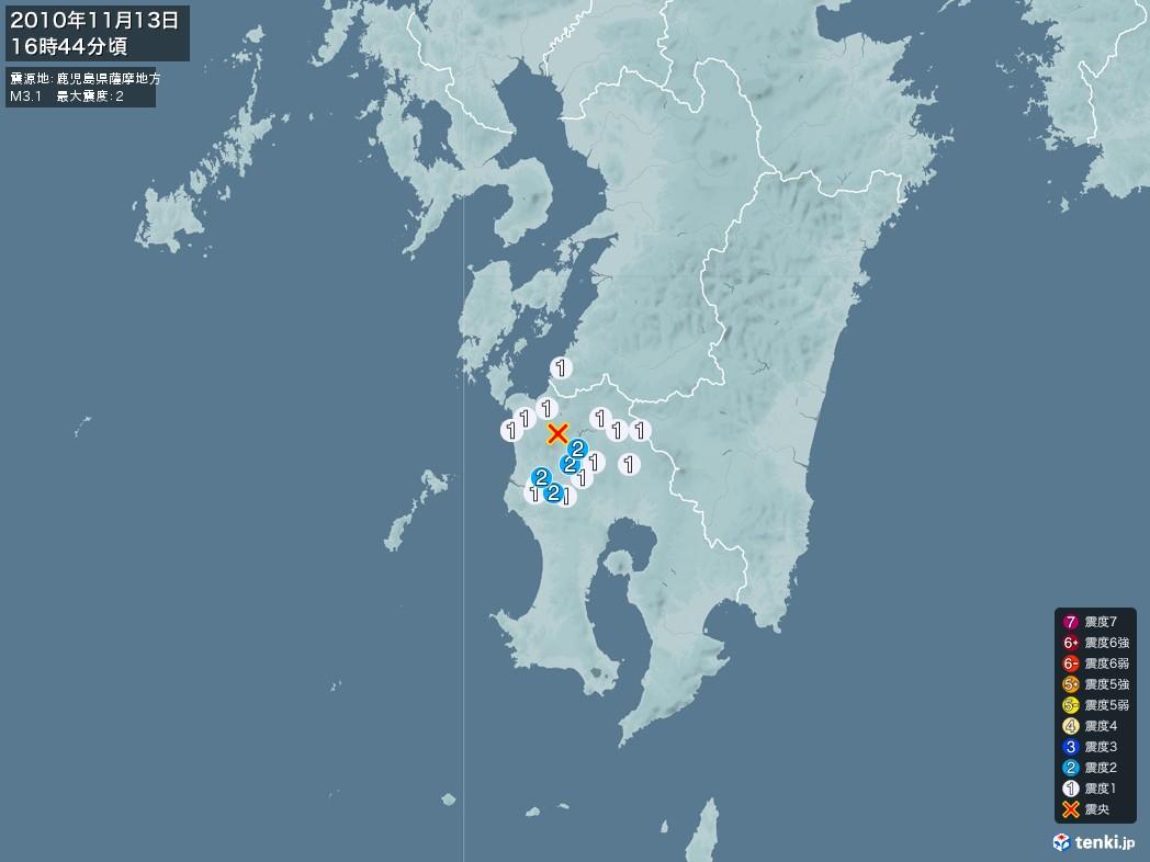 地震情報 2010年11月13日 16時44分頃発生 最大震度:2 震源地:鹿児島県薩摩地方(拡大画像)