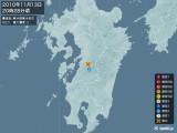2010年11月13日20時28分頃発生した地震