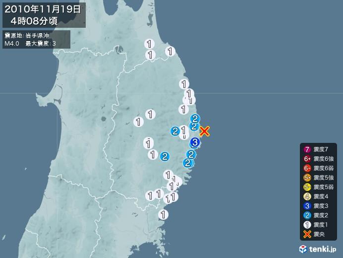 地震情報(2010年11月19日04時08分発生)