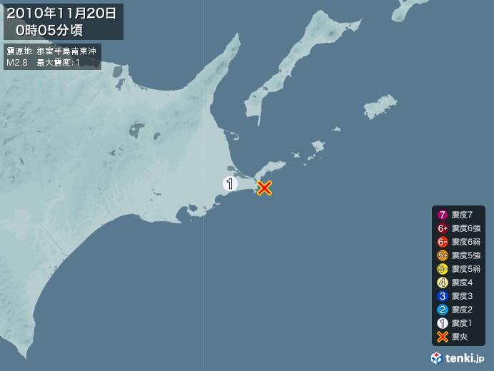 地震情報(2010年11月20日00時05分発生)