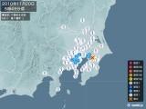 2010年11月20日05時49分頃発生した地震
