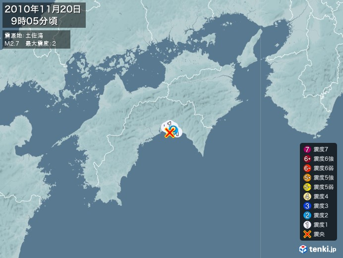 地震情報(2010年11月20日09時05分発生)