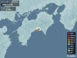2010年11月20日09時05分頃発生した地震