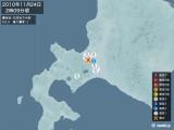 2010年11月24日02時09分頃発生した地震