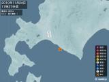 2010年11月24日17時27分頃発生した地震