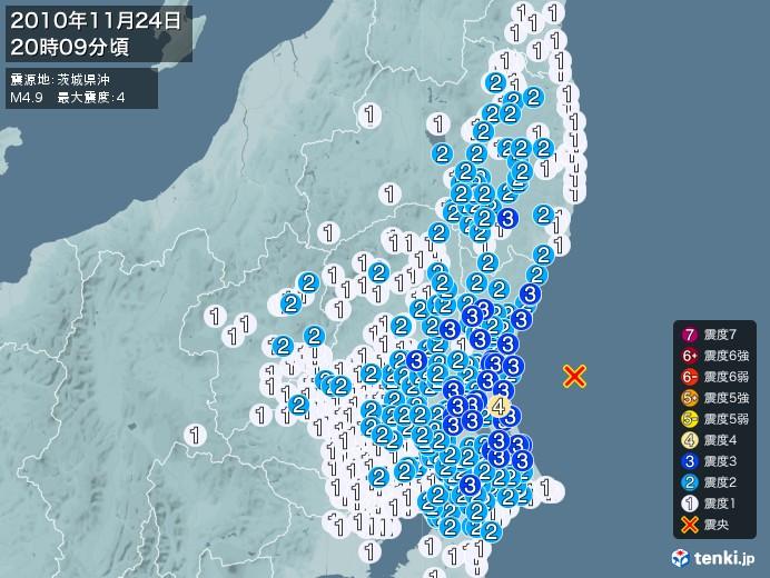 地震情報(2010年11月24日20時09分発生)