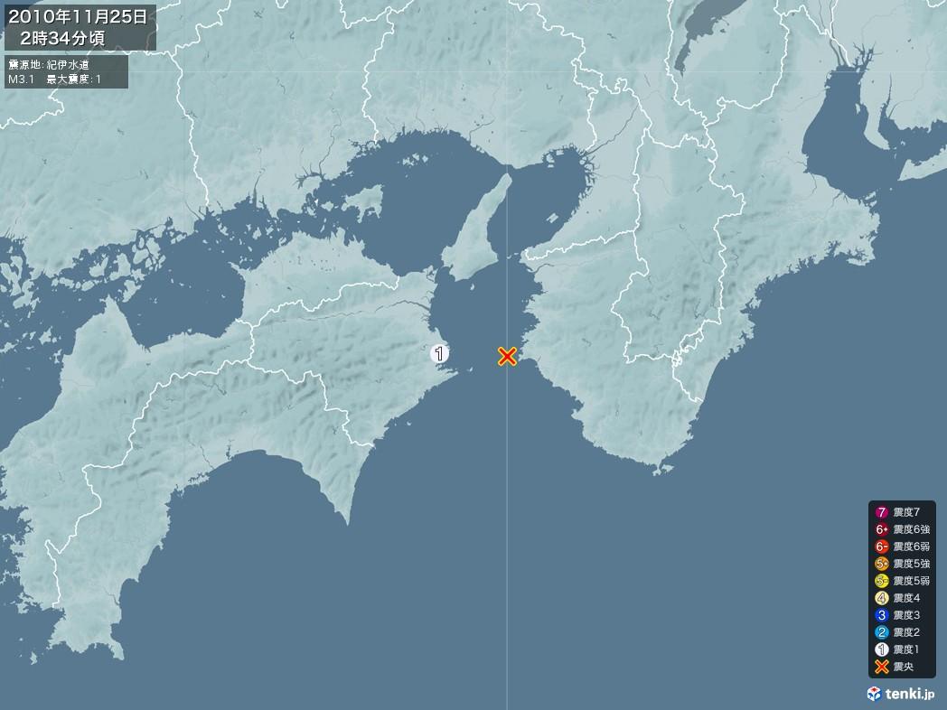 地震情報 2010年11月25日 02時34分頃発生 最大震度:1 震源地:紀伊水道(拡大画像)
