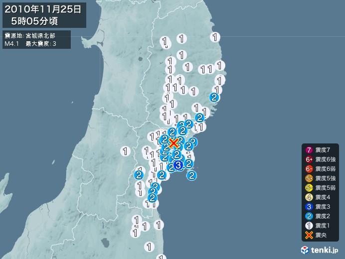 地震情報(2010年11月25日05時05分発生)