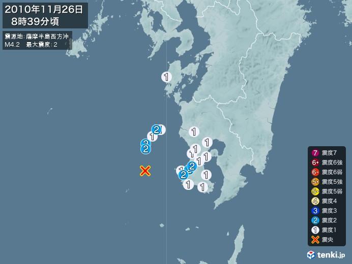 地震情報(2010年11月26日08時39分発生)