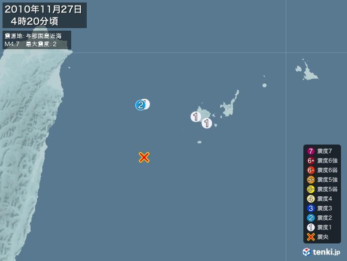 地震情報(2010年11月27日04時20分発生)