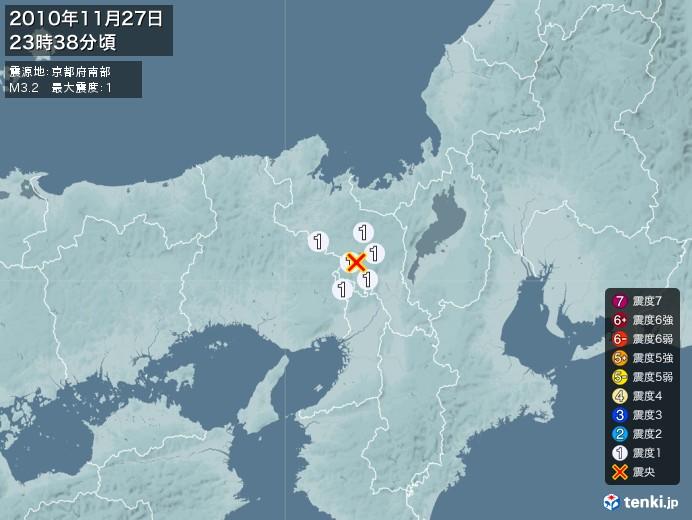 地震情報(2010年11月27日23時38分発生)