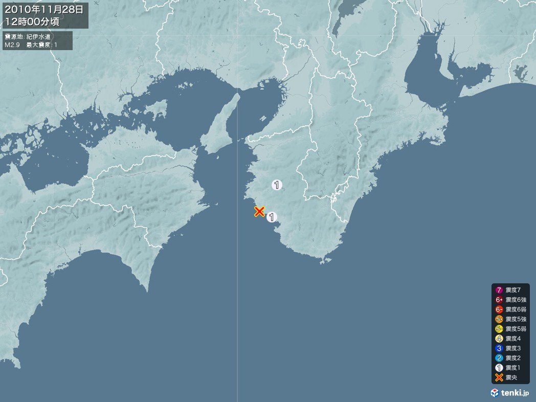 地震情報 2010年11月28日 12時00分頃発生 最大震度:1 震源地:紀伊水道(拡大画像)