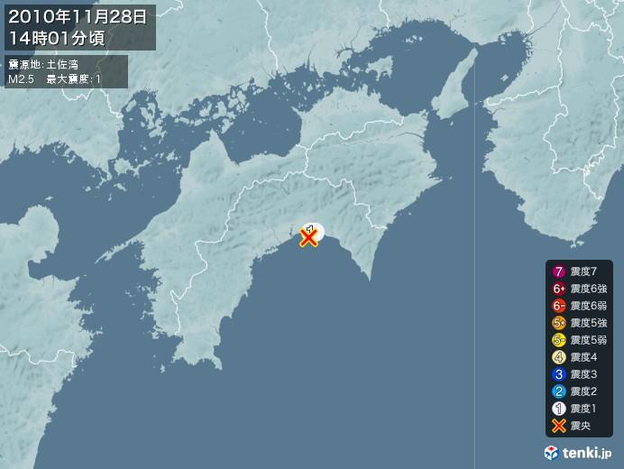 地震情報(2010年11月28日14時01分発生)