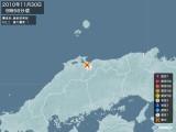 2010年11月30日09時56分頃発生した地震