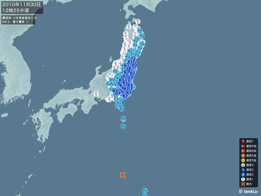 地震情報 2010年11月30日 12時25分頃発生 最大震度:3 震源地:小笠原諸島西方沖(拡大画像)