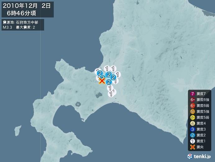 地震情報(2010年12月02日06時46分発生)