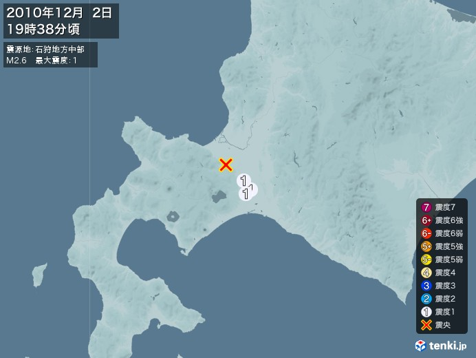 地震情報(2010年12月02日19時38分発生)