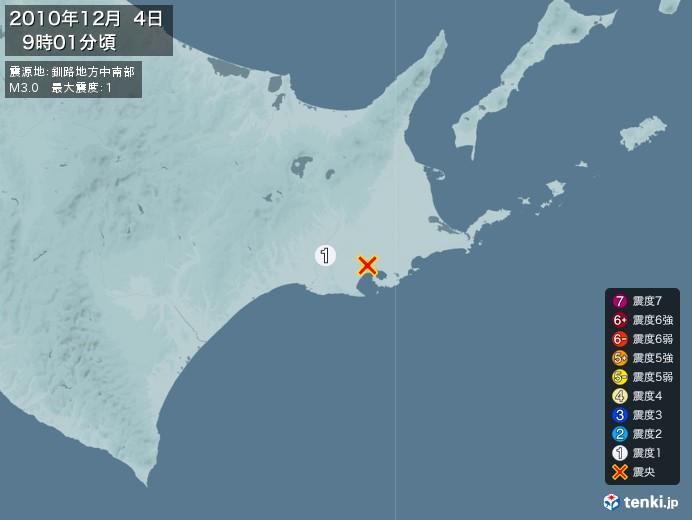 地震情報(2010年12月04日09時01分発生)