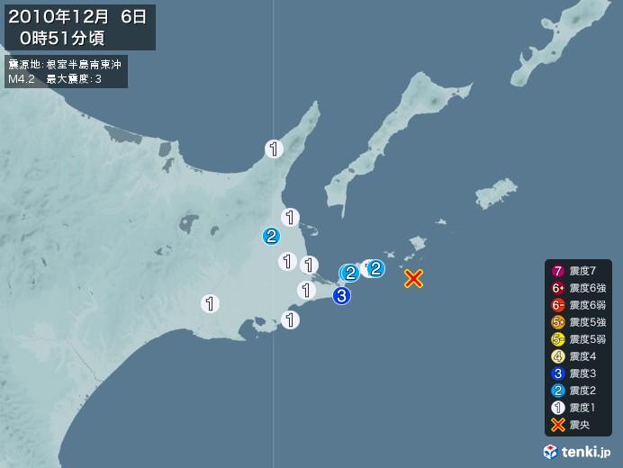 地震情報(2010年12月06日00時51分発生)