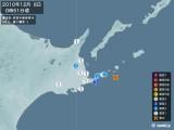 2010年12月06日00時51分頃発生した地震