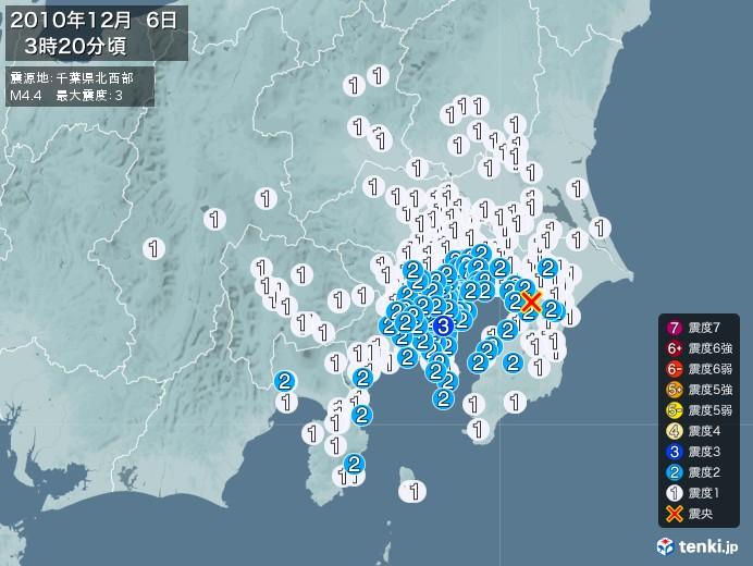 地震情報(2010年12月06日03時20分発生)