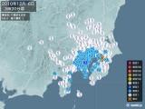 2010年12月06日03時20分頃発生した地震